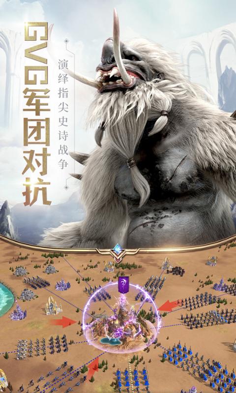 魔法门之英雄无敌:王朝-官方推荐