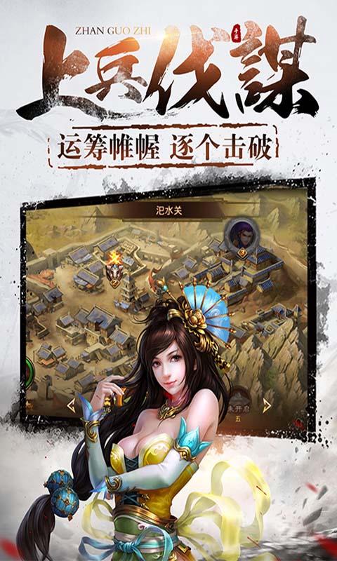 剑笑九州国战版