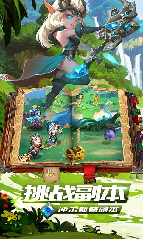 魔魔打勇士-超v版软件截图3