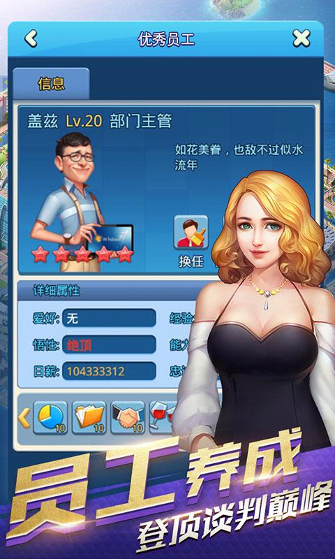 大富豪3H5